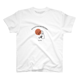 きょうりゅうのTシャツ 本部 開発部 ス T-shirts