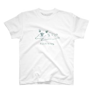 のびのびフレンチ T-shirts
