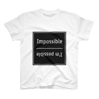 不可能?可能? T-shirts