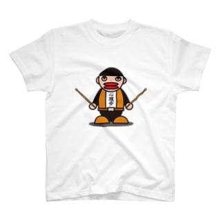 ダイスケハンシリーズ T-shirts