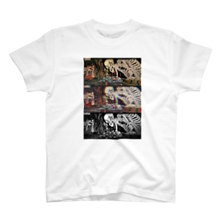 相馬の古内裏. T-shirts