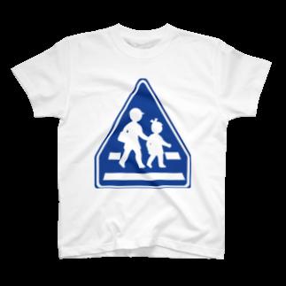 creepyukako00の横断歩道 T-shirts