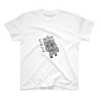 眼鏡なのね T-shirts
