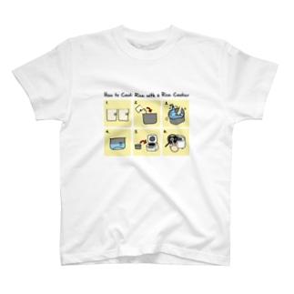 おこめくえよ T-shirts