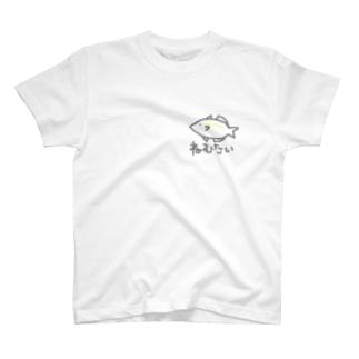 ねむたいカンパチー Tシャツ