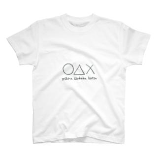 ◯△× T-shirts