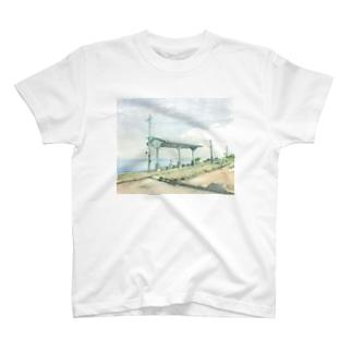 下灘駅 T-shirts