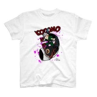 KODOMONOHI T-shirts