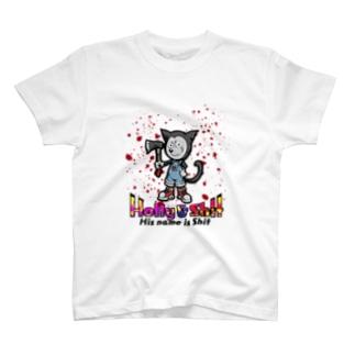 シット君 T-shirts