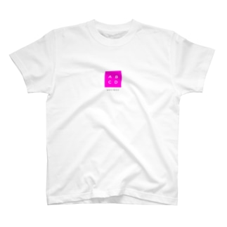 ABCD包囲網 T-shirts