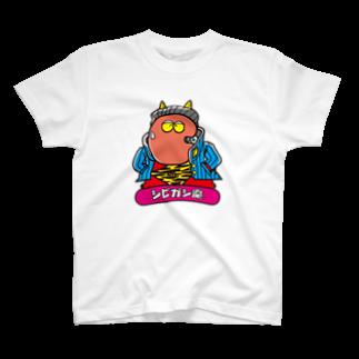 chatoballのシビガシ魔 T-shirts