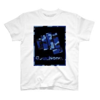 俺のTシャツ【GuuuNone.】カモフラ T-shirts
