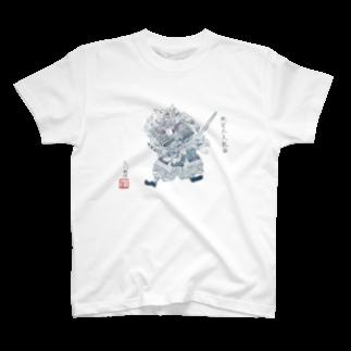 大川雑貨綜本店の無官大夫敦盛 T-shirts