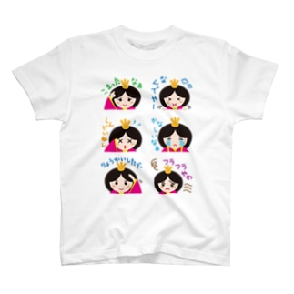 表情編1-hina doll and dolls of the world-お雛はんと世界の人形たち- T-shirts