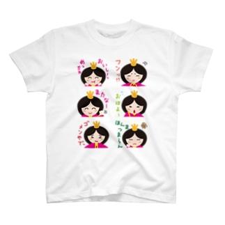 表情編2-hina doll and dolls of the world-お雛はんと世界の人形たち- T-shirts