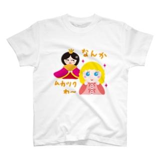フランス人形とお雛はん-hina doll and dolls of the world-お雛はんと世界の人形たち- T-shirts