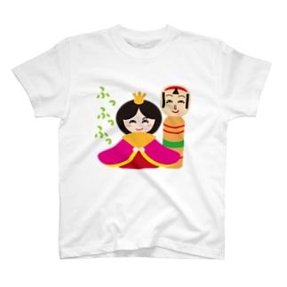 こけしとお雛はん-hina doll and dolls of the world-お雛はんと世界の人形たち- T-shirts