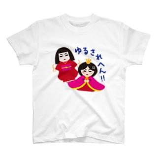 日本人形とお雛はん-hina doll and dolls of the world-お雛はんと世界の人形たち- T-shirts