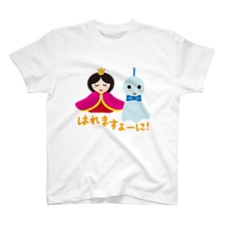 テルテル坊主とお雛はん-hina doll and dolls of the world-お雛はんと世界の人形たち- T-shirts