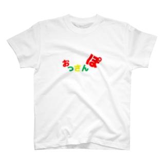 おっさんぽTシャツ T-shirts