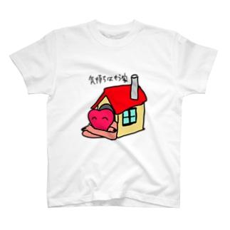 家に居ます T-shirts