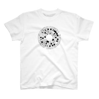 sink T-shirts