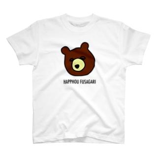 BEAR 2 T-shirts