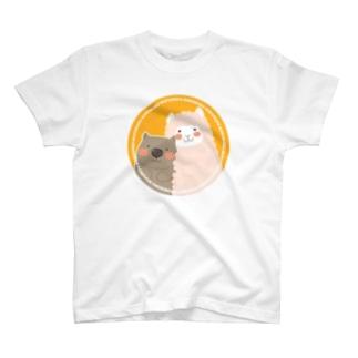 なかよしなウォンバットとアルパカ T-shirts