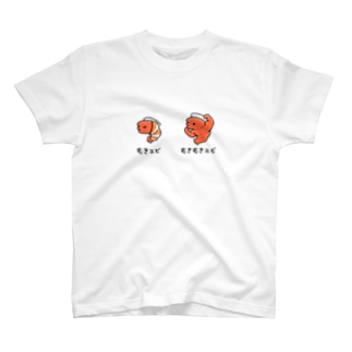 むきエビ むきむきエビ Tシャツ