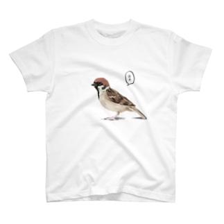 涼め雀 T-shirts
