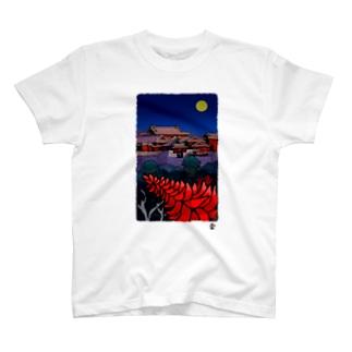 「でいごの花咲く首里城」琉球デジタル版画  Y0002D T-shirts