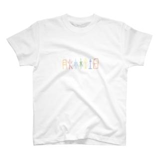 月火水木金土日 T-shirts