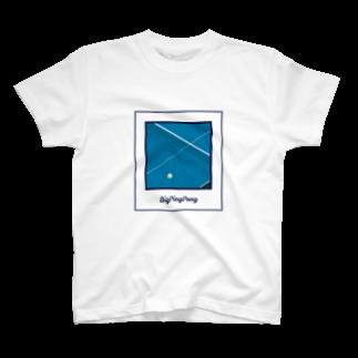 げんきくんの大ピンポン T-shirts