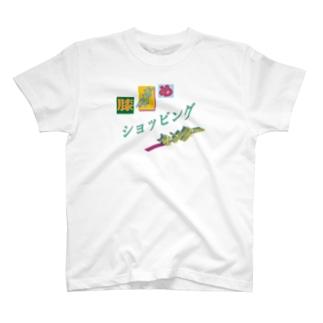 膝舐め・ショッピングセンター T-shirts