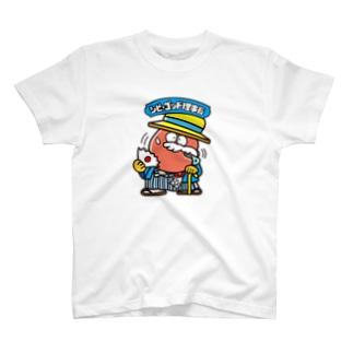 シビ・ゴッド理事長 T-shirts