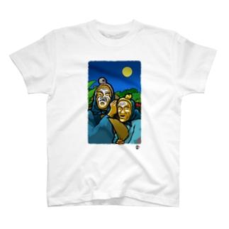 「あんがま」琉球デジタル版画Tシャツ TY0062D T-shirts