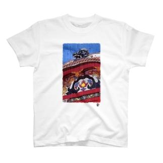 「うりずんの首里城」琉球デジタル版画Tシャツ TY0065D T-shirts