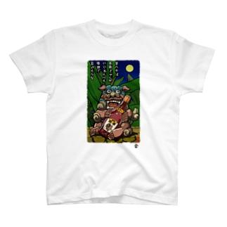 「シーサーと泡盛」琉球デジタル版画Tシャツ TY0074D T-shirts