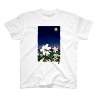 「てっぽうゆり」琉球デジタル版画Tシャツ TY0075D T-shirts