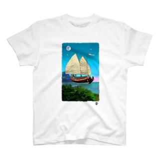 「琉球船」琉球デジタル版画Tシャツ TY0094D T-shirts