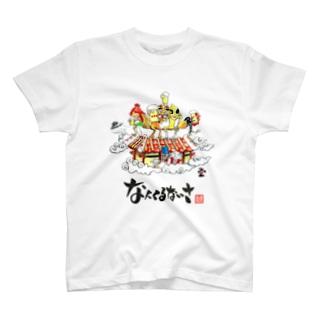 「沖縄キャラ大集合+なんくるないさ」琉球絵物語 ST005T T-shirts