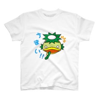 「うまい!!」かっぱ君 T-shirts