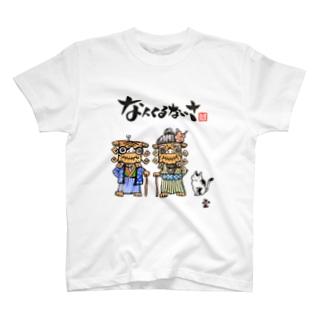 「おじいとおばあ①」琉球絵物語 ST009 T-shirts