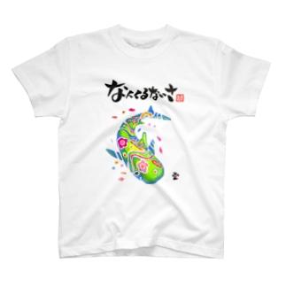 「紅型じんべい②」琉球絵物語 ST015 T-shirts