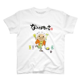 「琉球なんくるないさ」琉球絵物語 ST019 T-shirts