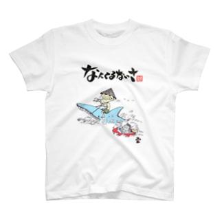 「海人と鮫」琉球絵物語 ST020 T-shirts