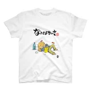 「雀とシエスタ」琉球絵物語 ST026 T-shirts