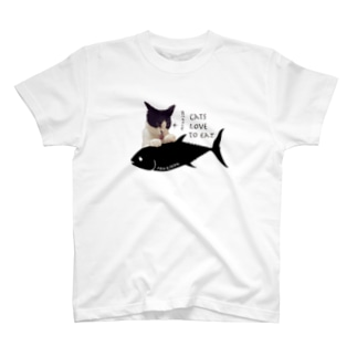 まぐろ食べたい、はちのすけ。 T-shirts