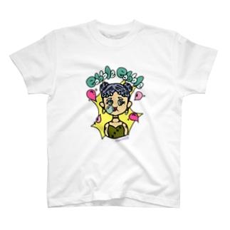 Bobble Bobble T-shirts