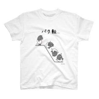 バク転(がる) T-shirts